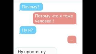 Сокрашев (Соколовский/Прекрашев) чат