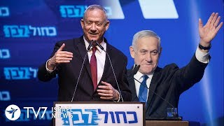 Israeli election results inconclusive - TV7 Israel News 18.09.19