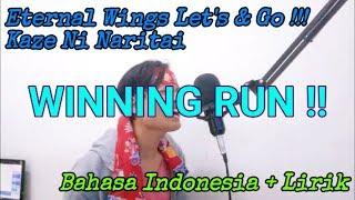 Ost Tamiya Opening Bahasa Indonesia (Cover) + Lirik