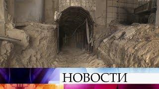 В сирийской провинции Хомс обнаружен подземный город, сооруженный террористами.