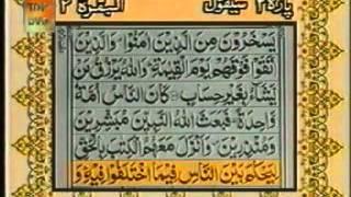 4/6 - Para  Juz-hazab  02 -- Recitation Of Holy Quran -- Tilawat-e-quran With Ur