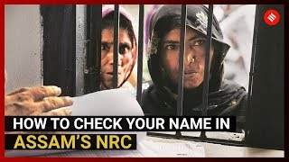 How to check names in final list of Assam's NRC (National Register of Citizens)