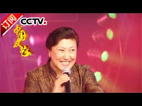 《中国文艺》 20170328 大话微小品 | CCTV-4