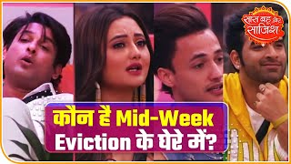 Bigg Boss 13: BIG UPDATE About FINALE; 2 Contestants To Get ELIMINATED In MID-WEEK EVICTION!