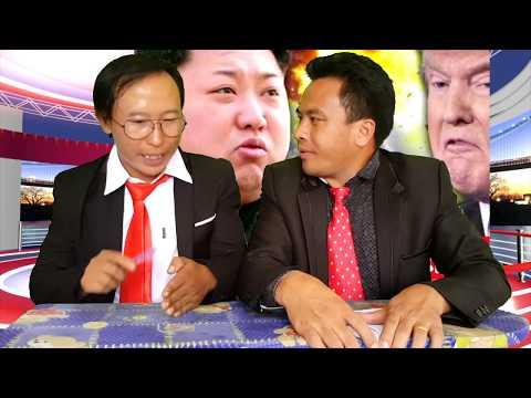 Koos Loos thiab Doctor Kub Muas funny news 6 (Xov xwm txau luag) 09272017