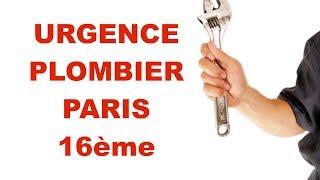 Urgence Plombier Paris 16 - Depannage plomberie en urgence paris 16ème(, 2014-01-07T10:59:34.000Z)