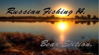 Русская Рыбалка Bear Edition #14. Триада - вырезуб, пескарь, эустеноптерон. База Красивая Меча..