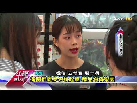 陸經濟起飛從這開始 深圳40年之變 中國進行式 20180805