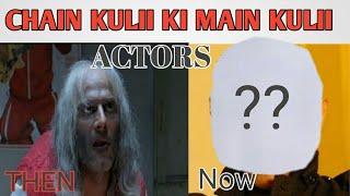 Chain Kulii ki Main Kulii- Actors, Then & Now