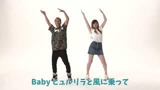 Sonar Pocket 「段々男女物語」 【発売日】2017/7/12(水) □通常盤(CD) ...