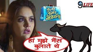 Kullfi Kumarr Bajewala: Lovely से जुड़ा बड़ा सच आया सामने, ऐसे मिला शो में रोल   Anjali Anand