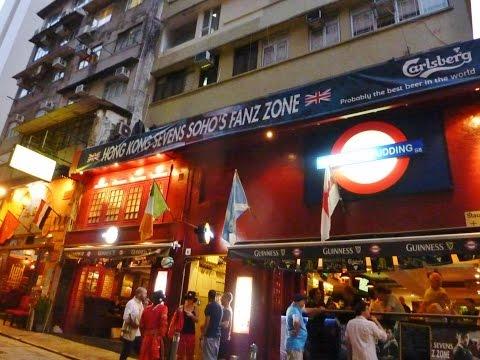Hong Kong Teil 1 ( Soho )
