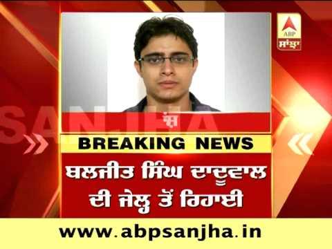 Sangat will take mortal remains of Gurbakash Singh Khalsa ...