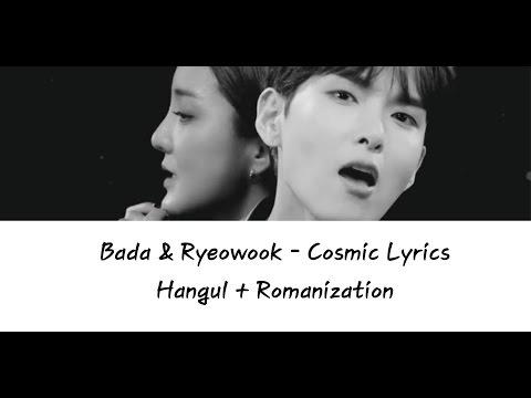Bada & Ryeowook – Cosmic Lyrics [Hangul + Romanization]