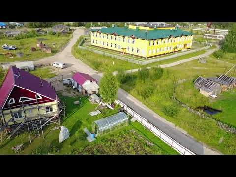 Архангельская область Верхнетоемский район