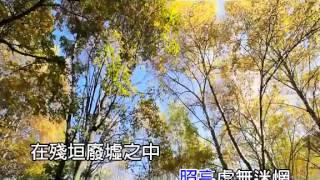 黄星羱 - 梦里花 KTV版