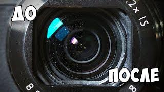 Как Почистить от Пыли Объектив Canon G7X mark 2