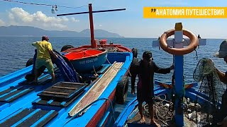 Грустная правда о рыбалке во Вьетнаме 3 дня 79 рыбок и только 100 баксов на шестерых