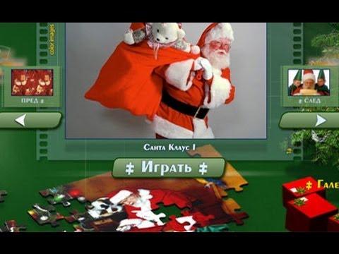 игра Новогодние пазлы 2009
