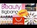 Beauty BigBang.Обзор и тестирование товаров для маникюра
