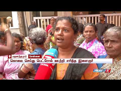 Youth fails in molestation bid, murders child : special story | News7 Tamil