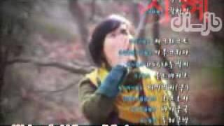 SNSD (Taeyeon) - If (Hong Gil Dong OST) [English Subtitles] MP3