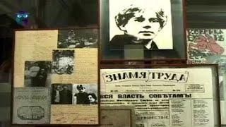 видео Московский государственный музей Сергея Есенина