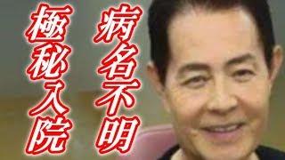 元ドリフターズの加藤茶さんが極秘入院。これまでにも 数々の病を克服し...