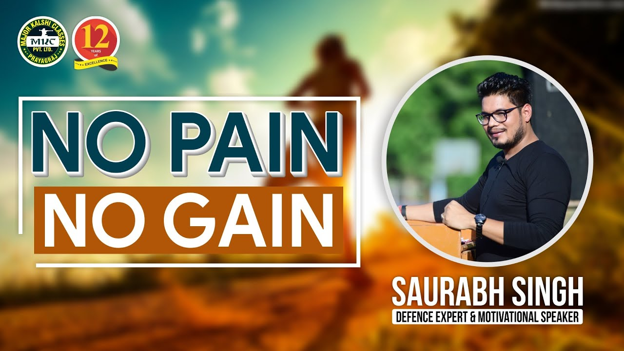there are no gains without pains speech