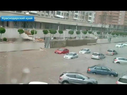видео: Такого потопа в Краснодаре ещё не было  -22.05.2018