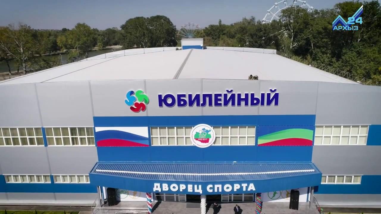 Государственный Кремлевский дворец как пройти от метро и
