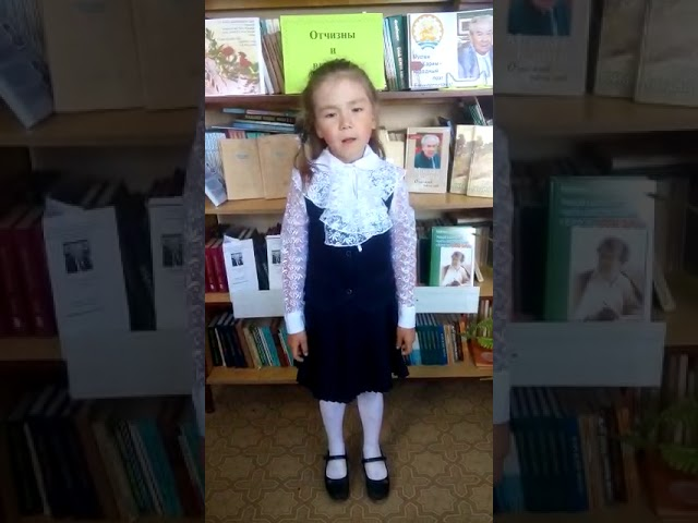 Изображение предпросмотра прочтения – ЮлияСафиуллина читает произведение «О березовом листе» (Карим Мустай)