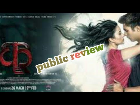 Nepali movie kri trailer and song public review ||Kri movie song and trailer||Anmol kc, aditi budhat