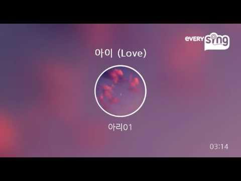 f(x)-아이 (Love) Instrumental