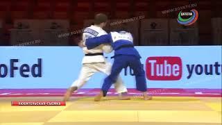 В национальную сборную России по дзюдо вошли 4 дагестанца