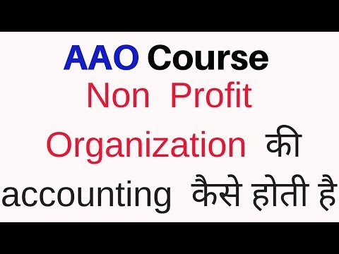AAO ( Assistant Audit Officer ) Course : Non Profit Organization accounting process