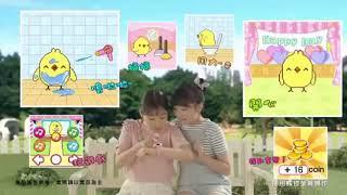 配音員賀世芳-年輕開心-可愛小雞養成電子錶