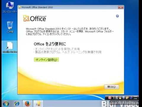 Trucchi Windows: come trovare il product key | Splesh!web ...