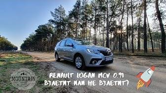 Renault Logan MCV 0.9i - взлетит или нет.?