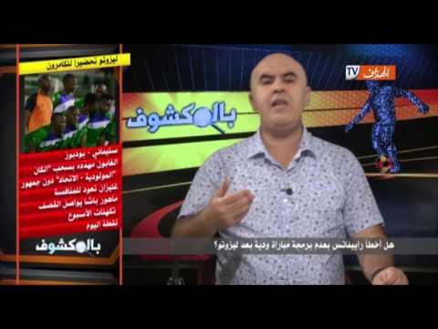 belmakchouf 08-09-2016
