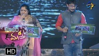 Enno Ratrulostayi Kani Song | Chithra&Dhanunjay, Performance |Super Masti|22ndJan2017|ETVTelugu