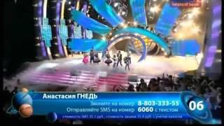 Саша Лазин и Лиза Дрозд - «Детское Евровидение - 2011»