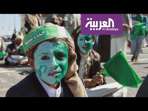 الحوثيون ينفقون مليارات الريالات عن مهرجانات طائفية  - نشر قبل 2 ساعة