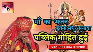 free mp3 songs download - l saaman aaya mastana l new dj kawad song