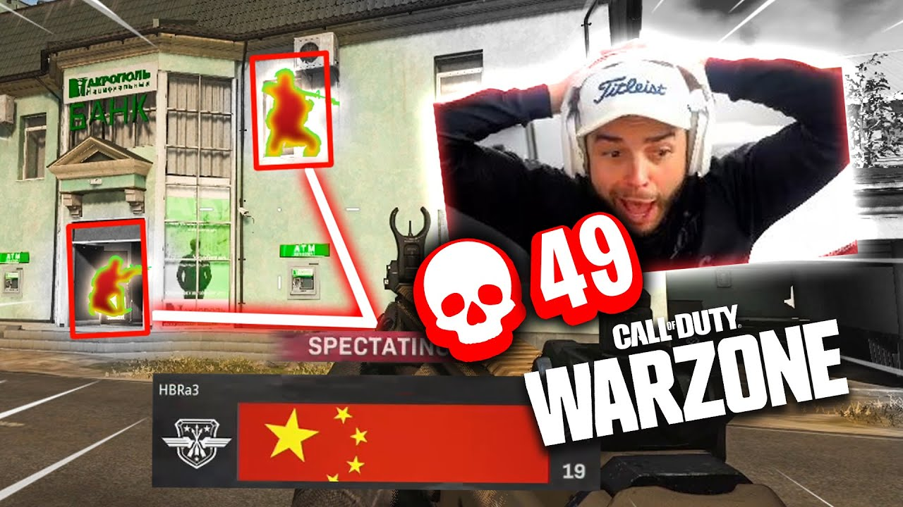 HACKER GETS 49 KILLS AND *BREAKS* THE WARZONE KILL RECORD! WTF IS THIS! (Modern Warfare)