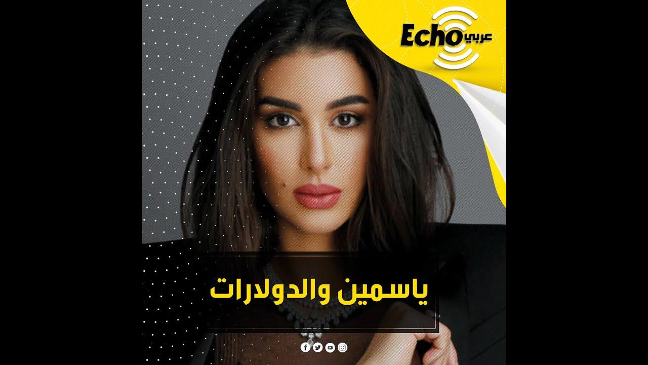 ياسمين صبري تُفقِد عمرو أديب أعصابه وتُصدمه مقابل أجرها للظهور معه في برنامجه