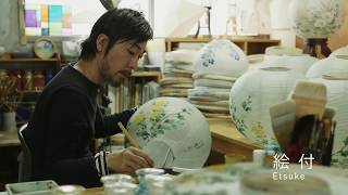 How Japanese paper lanterns are made.