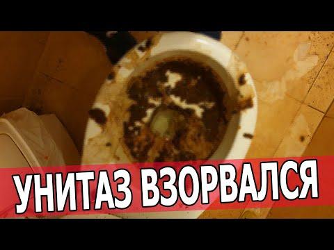 Вопрос: Как прочистить засорившийся туалет?