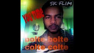 bolte bolte colte colte karaoke song bd singing sk shamim khan