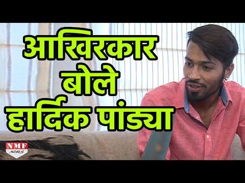 Pakistan से Final हारने के बाद आखिरकार बाहर आया Hardik Pandya का दर्द